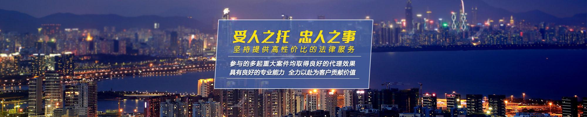 深圳拆迁补偿纠纷律师
