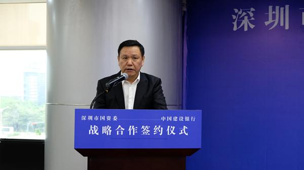 深圳市属国资国企与建设银行深圳市分行、建信信托签署战略合作协议