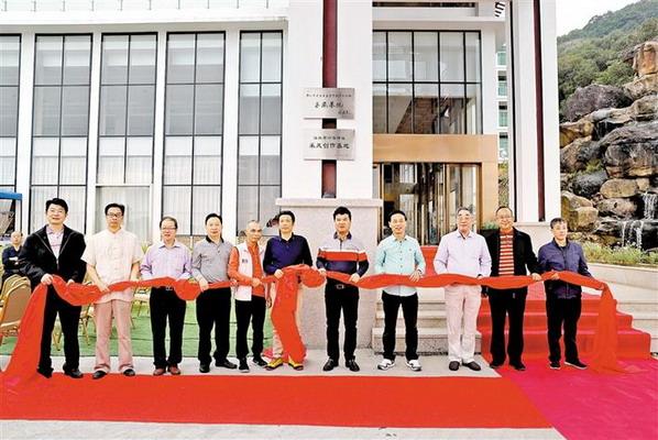 丰顺韩山采风基地揭牌将打开宝安文化同潮客地区文化交流的窗口